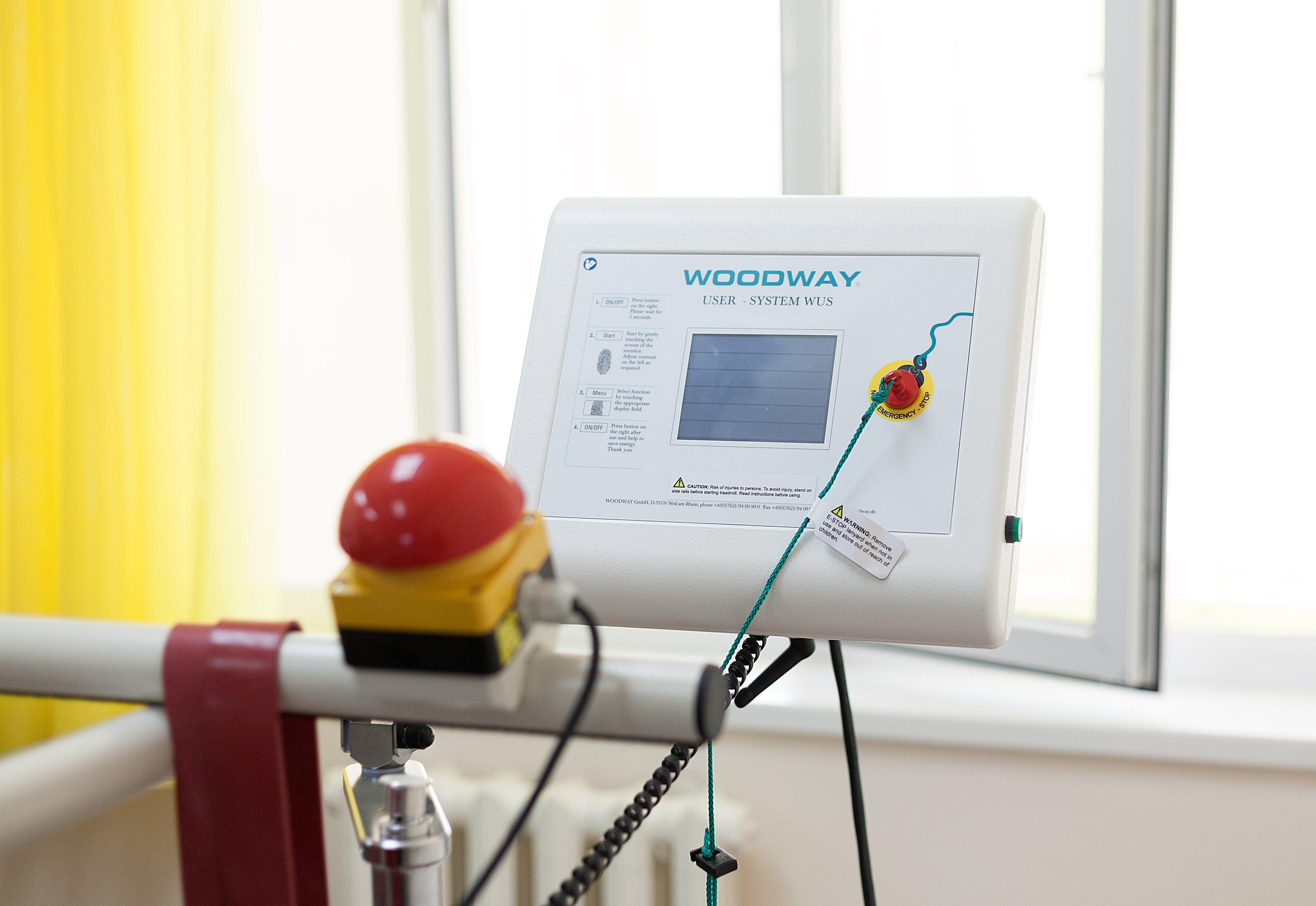 Комплекс реабилитационный для локомоторной терапии (имитация ходьбы) Lokostation